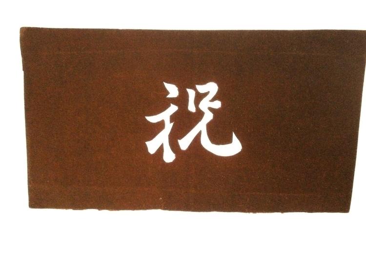 amazing find. Vintage Japanese  - futoshijapanese | ello