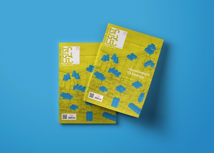 Cover design December special i - urban_fairy | ello