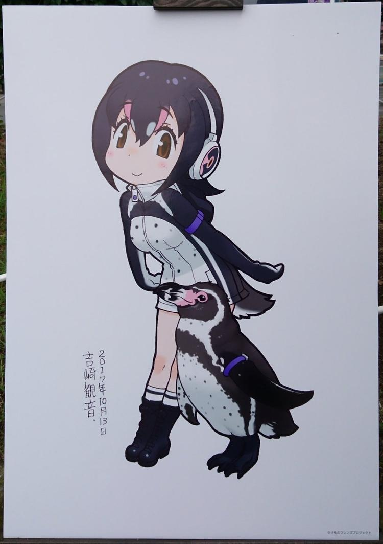 Yoshizaki - Autograph, MangaArtist - shingos | ello