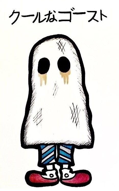 Cool Ghost Ink/Marker/Metallic  - oddrabbit | ello