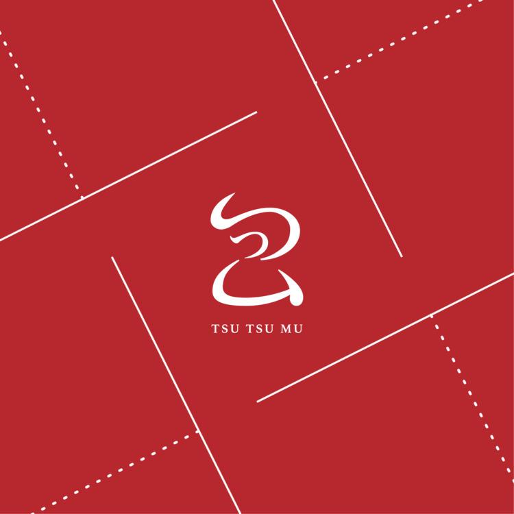 包 - TSU MU - Logo, Design, Kanji - falcema | ello