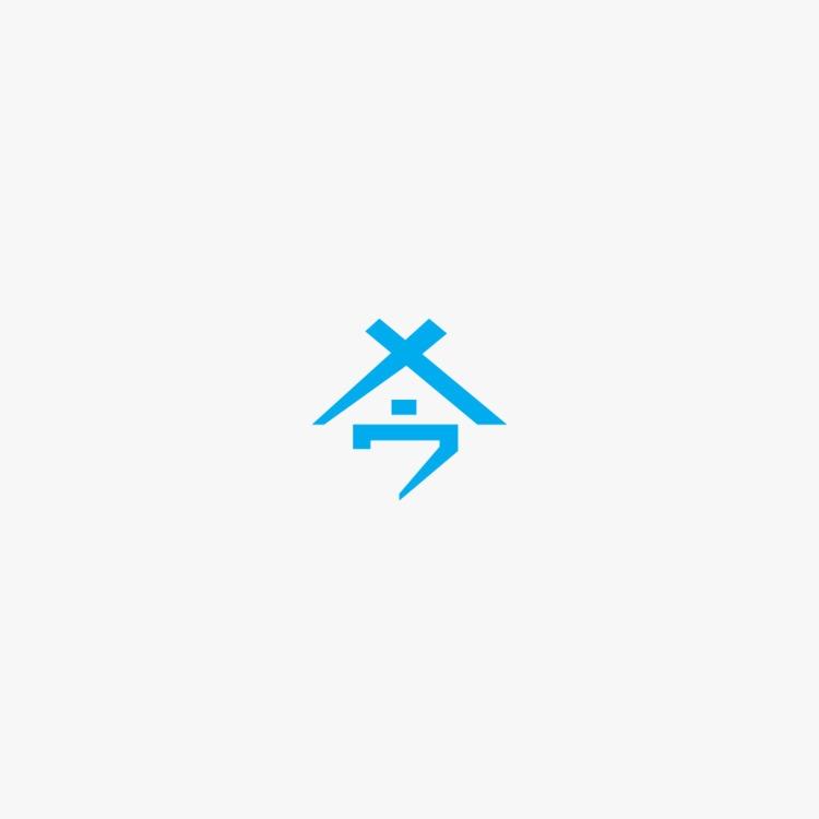 今  - Logo, Design, Kanji, typo - falcema | ello
