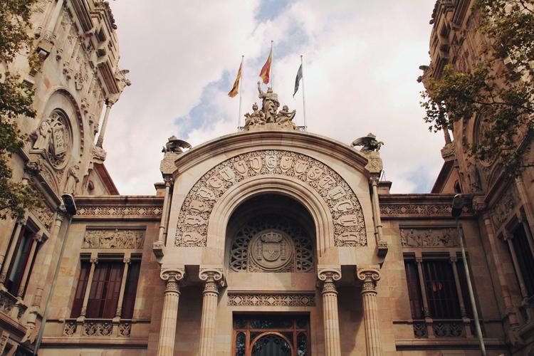 architecture, barcelona, art - breadcrumbfountains | ello