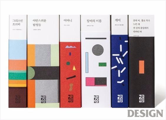 Seoyun. - Shop: Shop - cover, book - p-e-a-c | ello