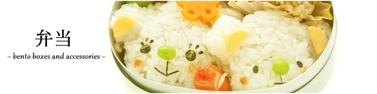 bento box accessory - love, tweegram - futoshijapanese | ello