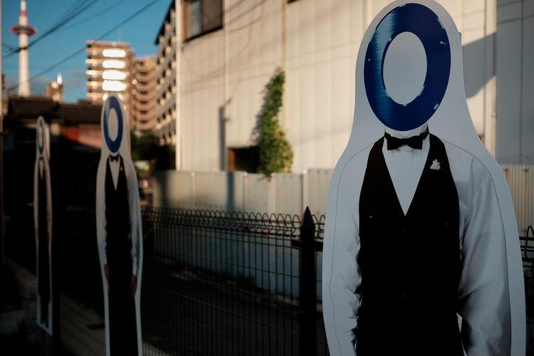 Japan, Kyoto, ellostreet, streetphotography - nickpitsas | ello