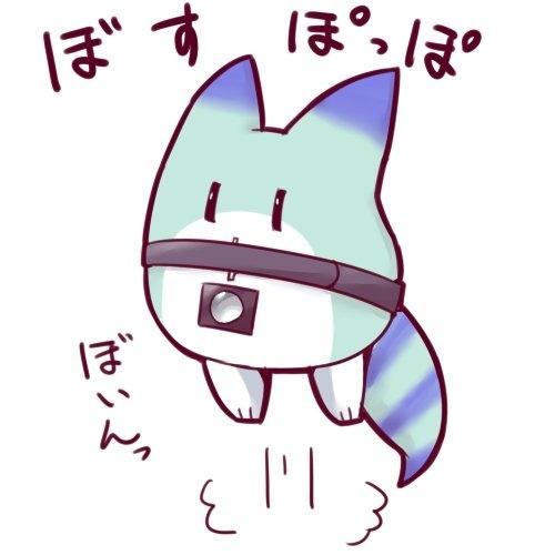 ワカル - (・ω・) - shingos   ello