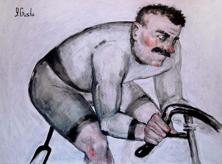 Cyclist Mixed media, canvas. 73 - yanagusto | ello