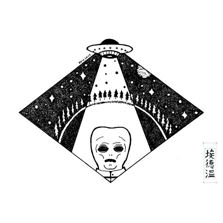 alien- tribute people earth (48 - edwln | ello