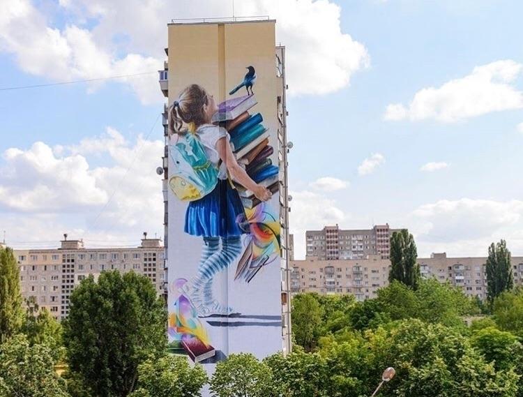 "magic knowledge"" Artist: Sasha  - streetartunitedstates   ello"