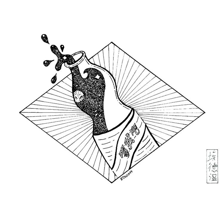 Bottle dreamjuice (33) space fi - edwln   ello