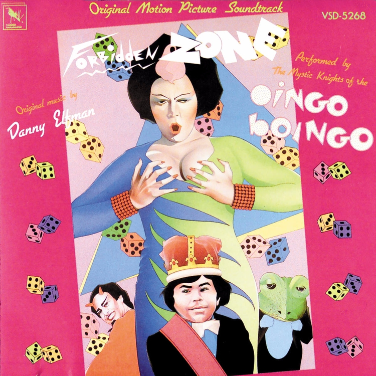 weirder Greatest Hits reissue - ellotapesandvinyl | ello