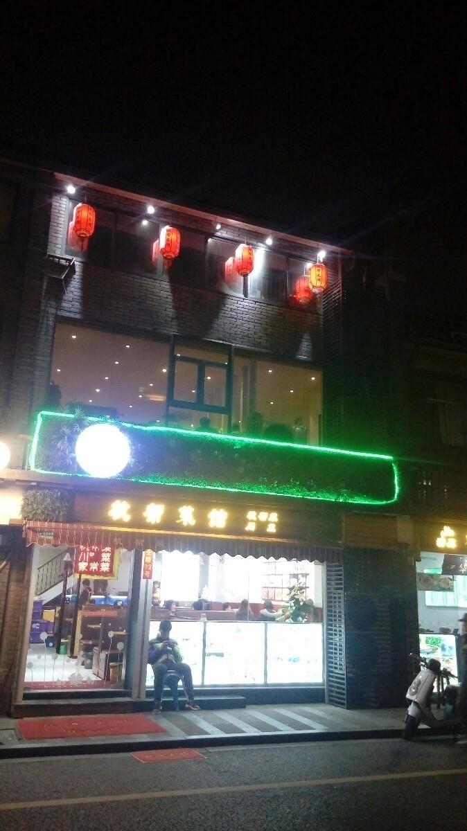 vaguely streets - Cyberpunk, Hangzhou - heytj   ello