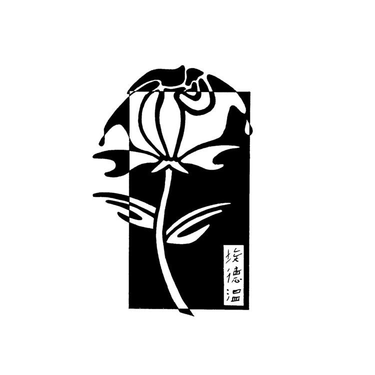 rose (57) find - draweveryday, drawchallenge - edwln | ello