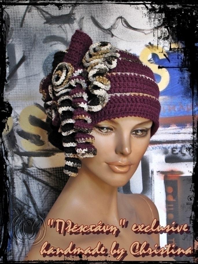 crochet designs hyperbolic - fr - paraxeno | ello
