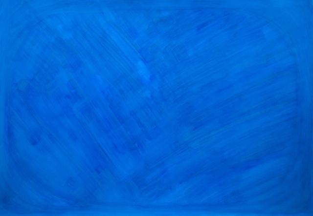 Синее Сердце. Вплетения - olgapetrenko | ello