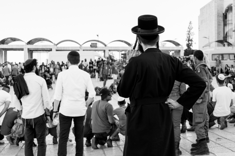 Jerusalem, westernwall, celebration - subyair | ello