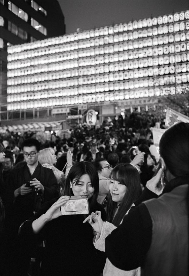 Crowd Tori Ichi Festival Hanazo - stanleyomar | ello
