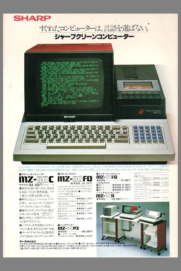 MZ-80C (SHARP 1979 - RetroPC, Ad - shingos | ello