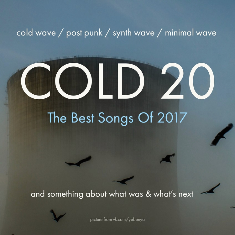 Wave Press: Cold 20 - Songs 201 - transmitter | ello