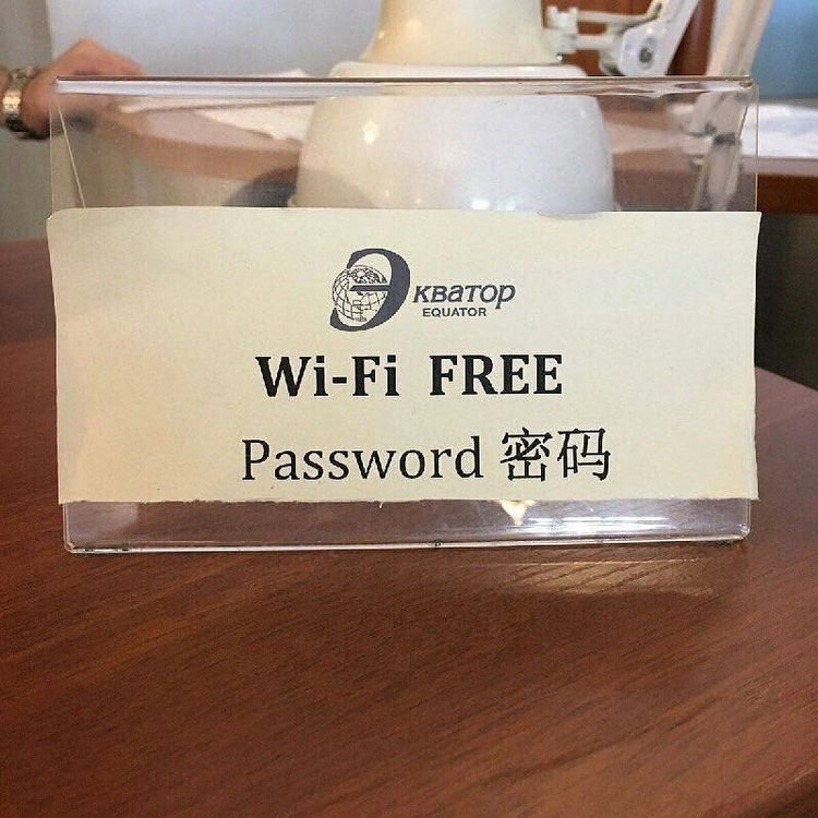 Cheap wi-fi Novosibirsk - weirdrussia   ello