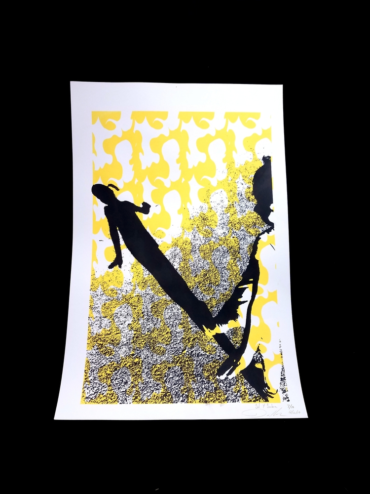 Sol Sombra Screen Print Ink Pap - duanandonly | ello