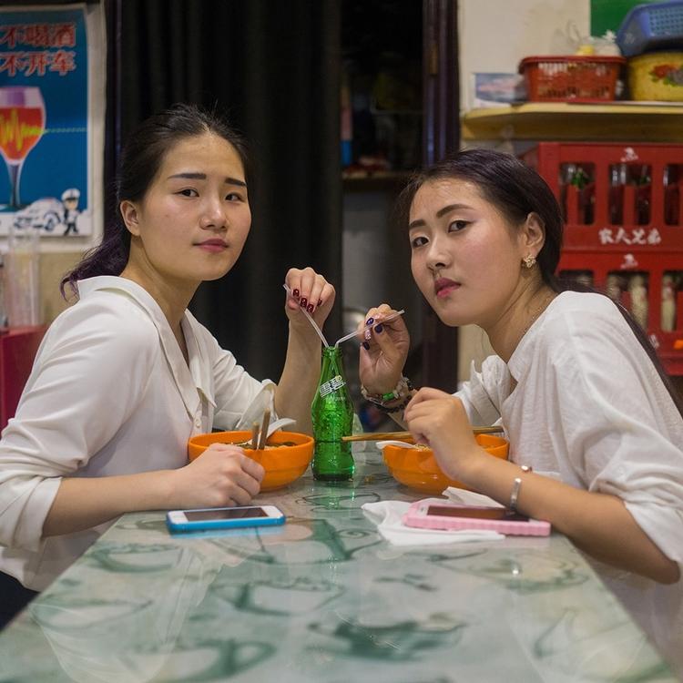 Lianzhou Festival 2017: Liang,  - bintphotobooks | ello