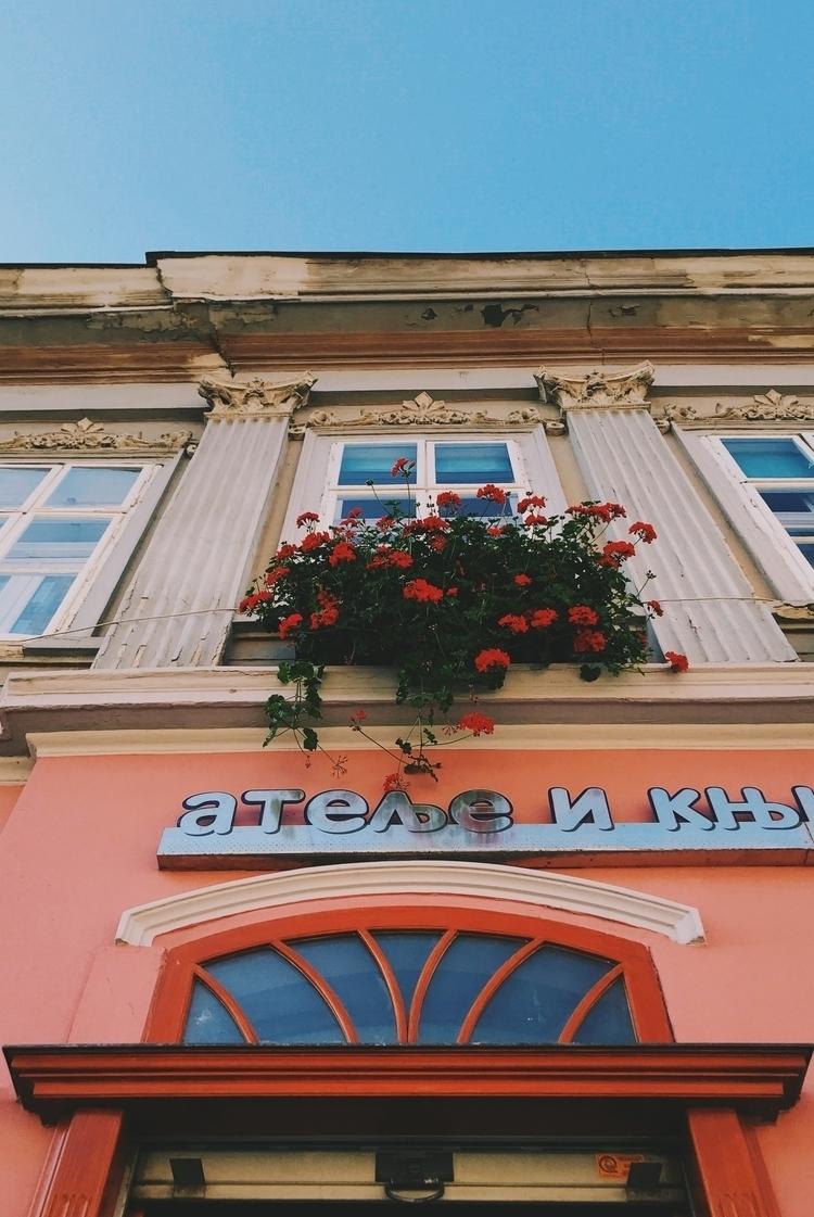 Hometown façade, lots - NoviSad - ecikej | ello
