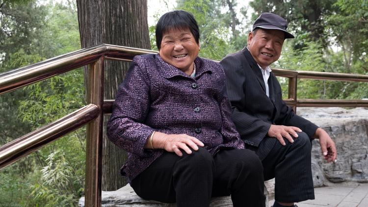happy people Beijing, China - couple - shutterstalk | ello