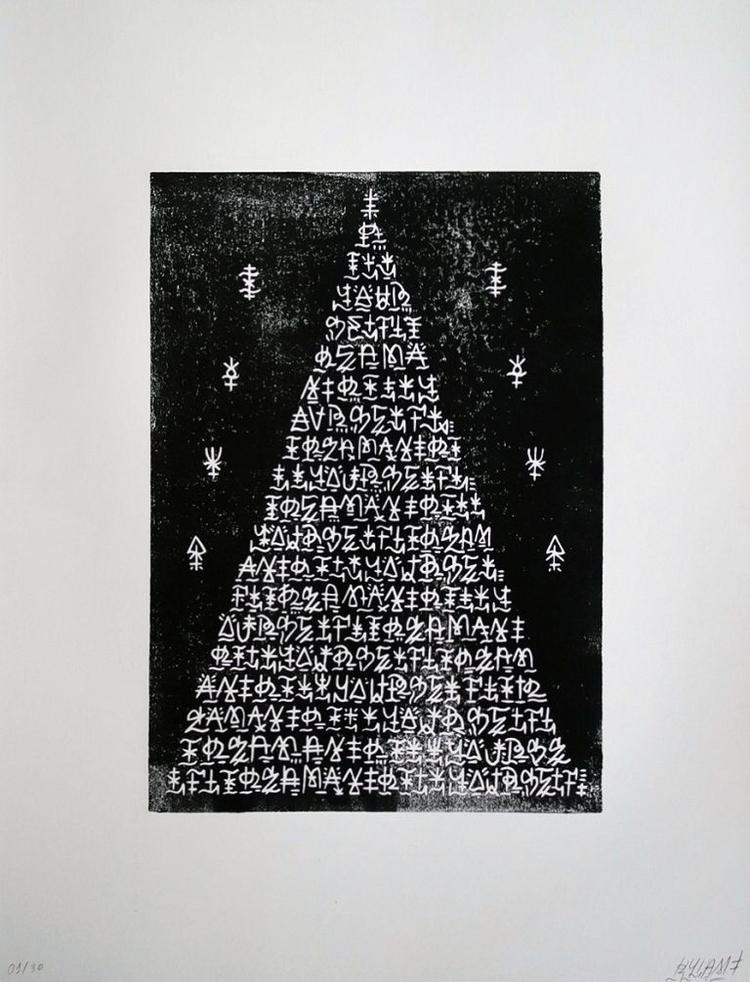 Barraca Stone 2015 Linogravure  - kylam | ello