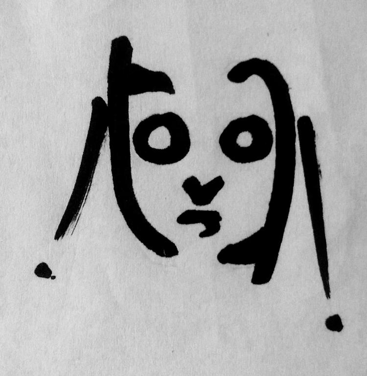 vittorio - drawname, drawing - alceosirice | ello