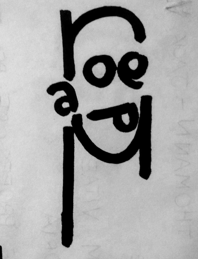 leandro - drawname, drawing - alceosirice | ello