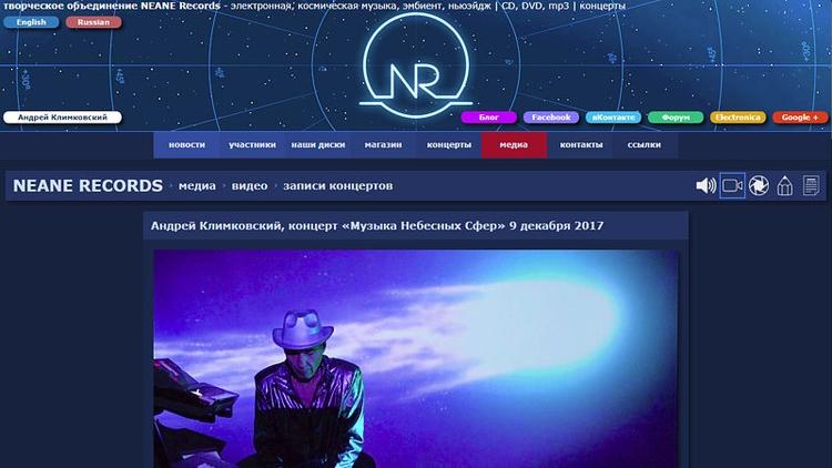Полная видеозапись концерта «Му - andreyklimkovsky   ello