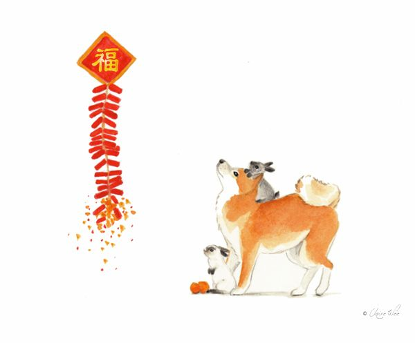 Happy Lunar Year! year dog brin - j0eyg1rl | ello
