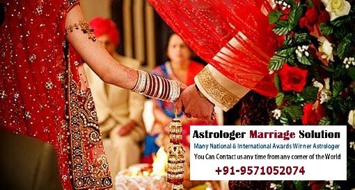 Love marriage specialist astrol - astrologermarriagesolution | ello