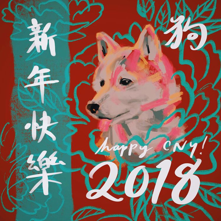 Happy Chinese Year! wishes Year - lydiafu | ello