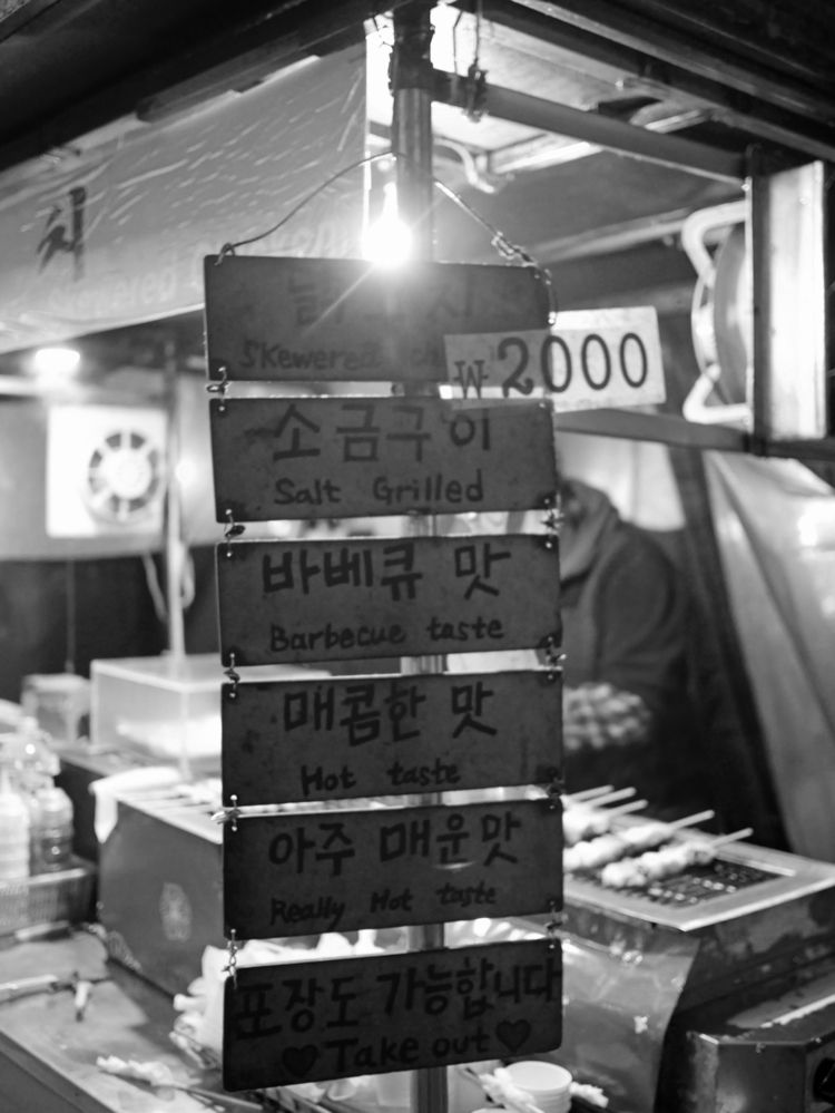 Street Food senses alive street - zrocool   ello