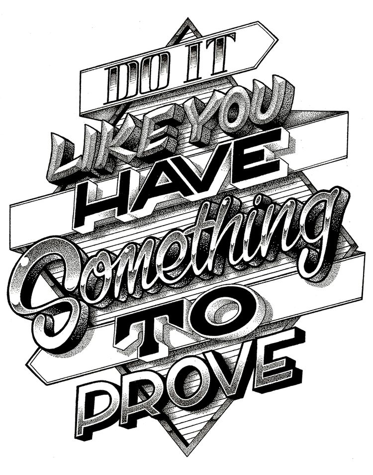 Prove - lettering, letters, handdrawn - jawntype | ello
