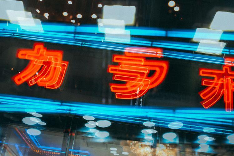 Shinjuku, Tokyo Double exposure - mochitto | ello