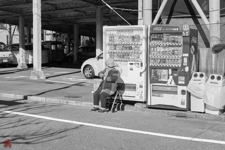 Break - Tokyo, Japan, People, streetphotography - gullevek | ello