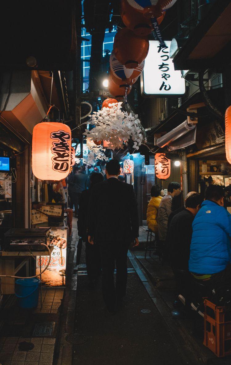 Somehwere Tokyo - historypassport | ello