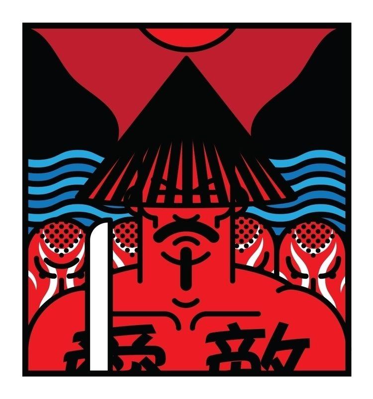 Boss - logo, illustration, poster - bkzcreative | ello