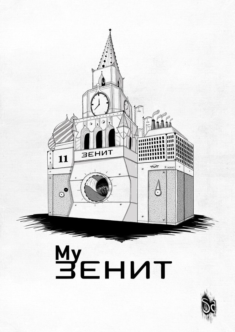 ZENIT 11 Zenit History Animatio - selametalkan | ello