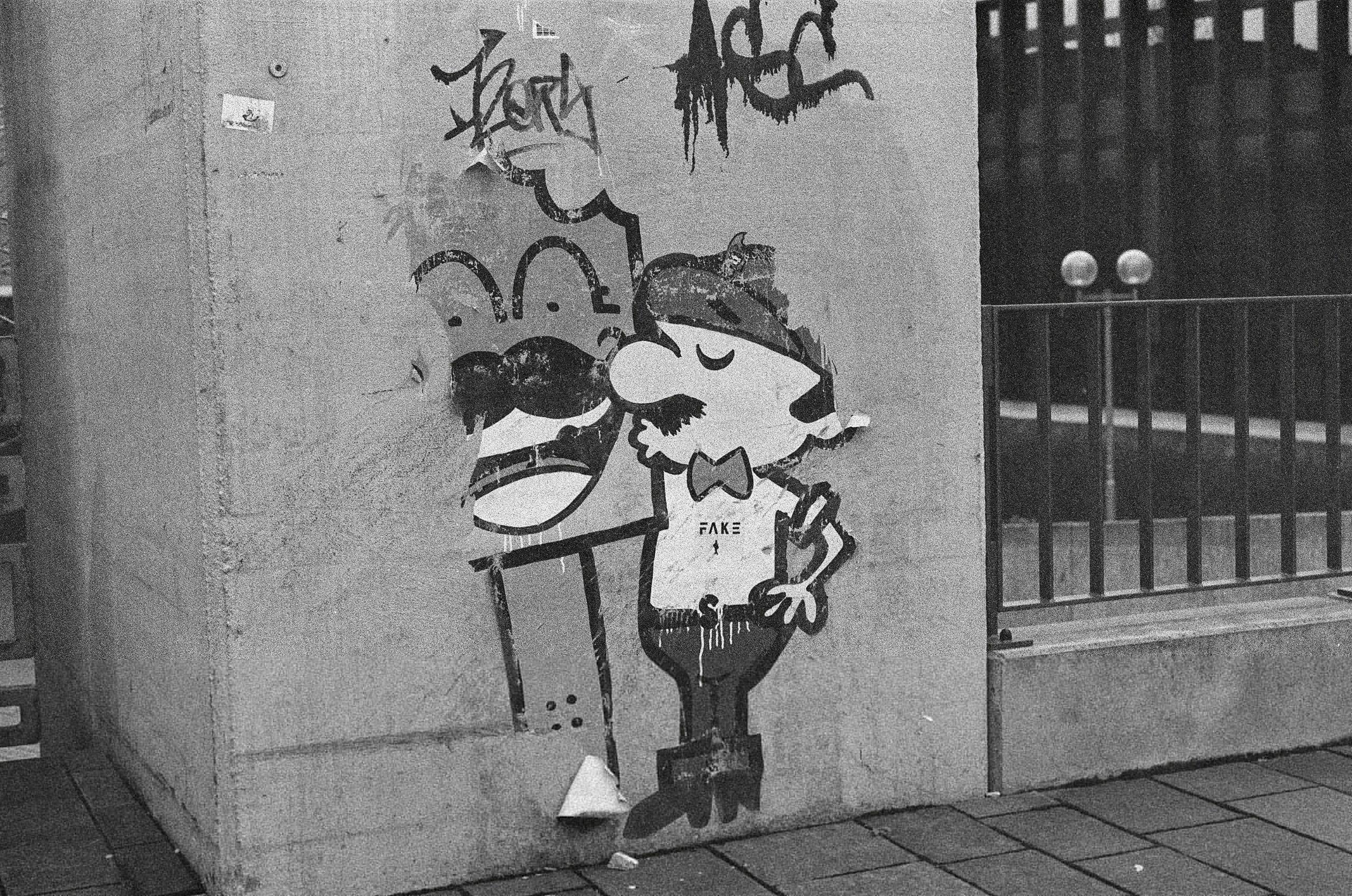 Graffiti Templergraben, Aachen - walter_ac | ello