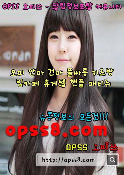 time… 파타야 후기:OPSS7닷COM - jeonjupataya | ello