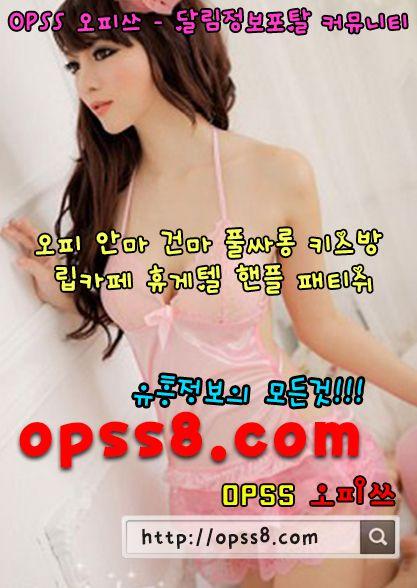 채경매니저 수 후기 :OPSS7닷COM - jejudosu | ello