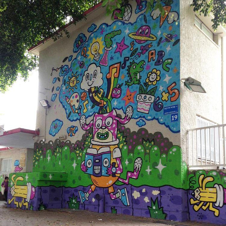 mural primary school Tel Aviv - frenemy   ello