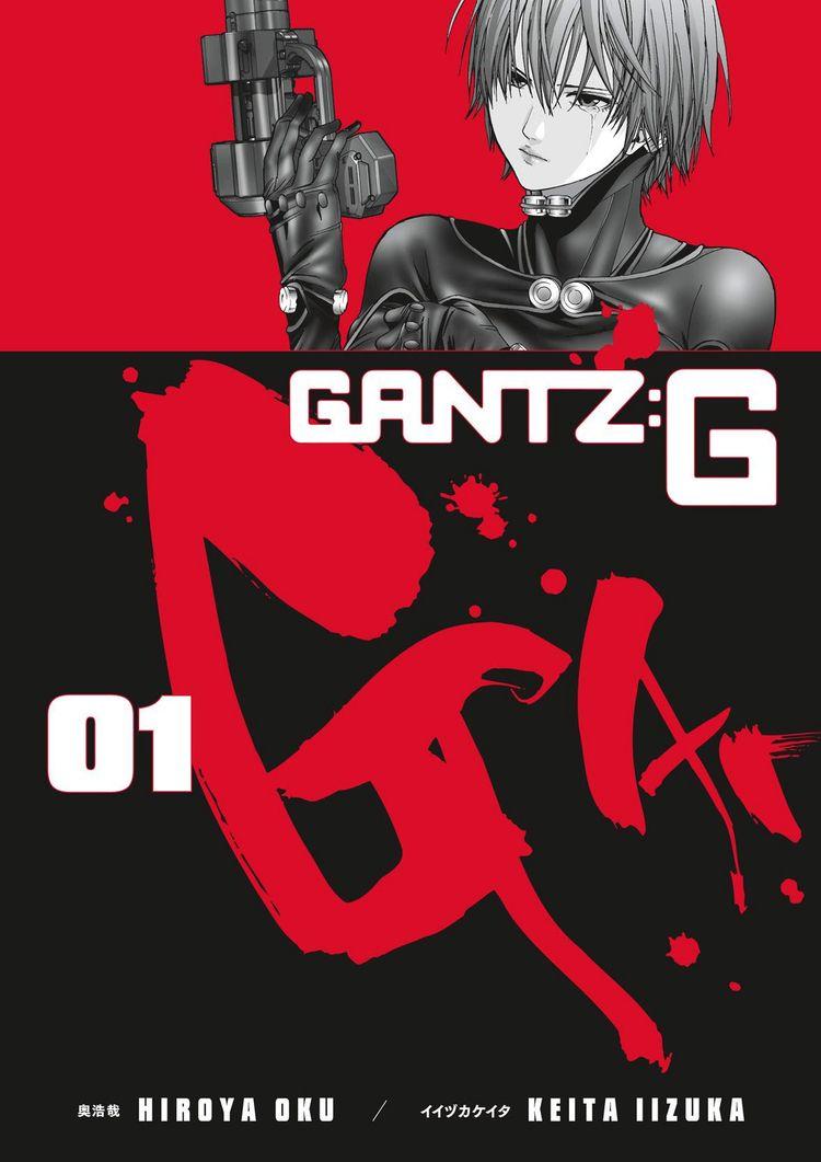 Dark Horse Reveals Gantz Spinof - comicbuzz | ello