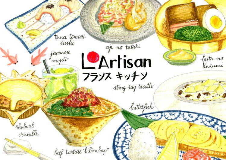 Sketch Furansu Kitchen restaura - juanjogasp   ello