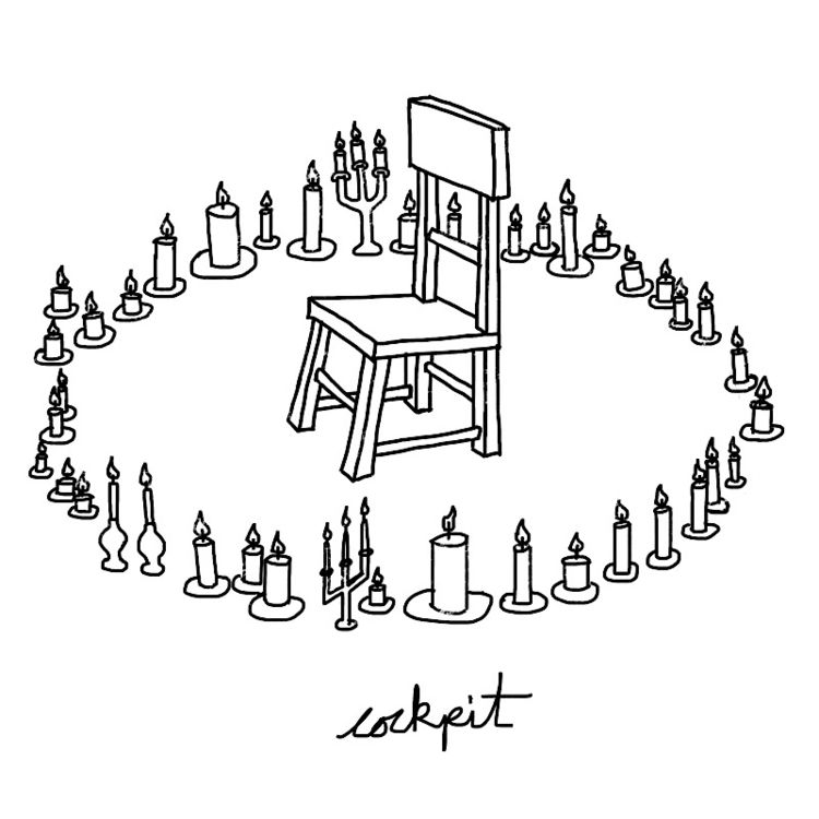 cockpit - chair, candles, sacredspace - catswilleatyou | ello